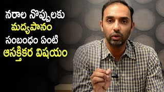 Nerves Pain Causes and its Prevention | Dr.Nikhil Amazing Health Tips | Health Qube