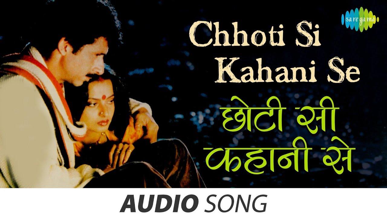 Download Chhoti Si Kahani Se - Asha Bhosle - Ijaazat [1987]
