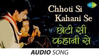 Chhoti Si Kahani Se - Asha Bhosle - Ijaazat [1987]