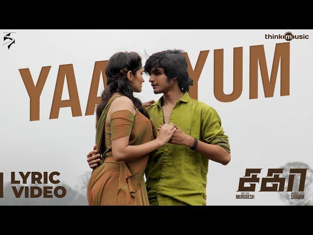 Sagaa Songs | Yaayum Song Making Video Feat. Naresh Iyer & Rita Thyagarajan  | Shabir | Murugesh