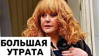 Алла Пугачева жутко напилась и выпала в окно Ужасная трагедия случилась