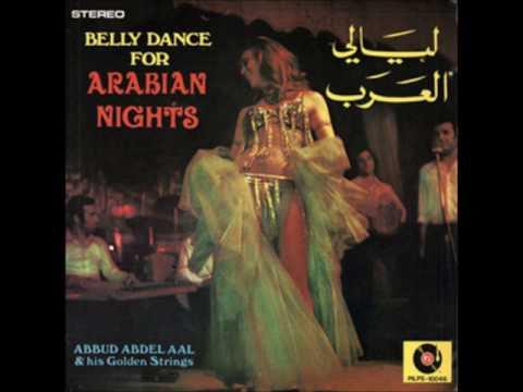 Abboud Abd El Aal عبود عبد العال والأوتار الذهبية - El ataba khadra (1973)