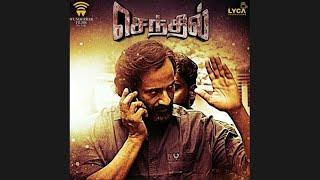 Vada Chennai Senthil    Vada Chennai Slang    Vada Chennai WhatsApp Status   