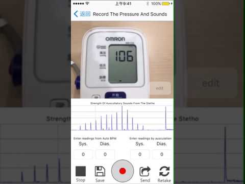 calibrate-your-blood-pressure-monitor-with-phone