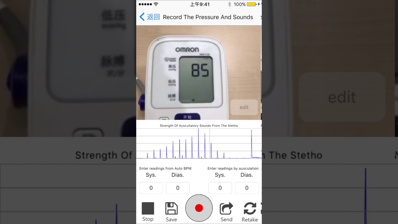 how to calibrate bp machine