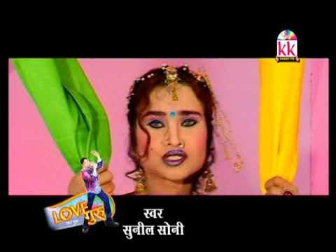 पूर्वी चंद्राकर-Cg Song-O la Maya Nai Lage Re-Purvi Chandrakar-New Chhattisgarhi Geet Video 2018