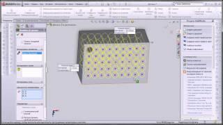 SolidWorks Урок 4. Массивы.(В данном уроке показаны основы создания линейных и круговых массивов., 2013-02-08T08:57:32.000Z)
