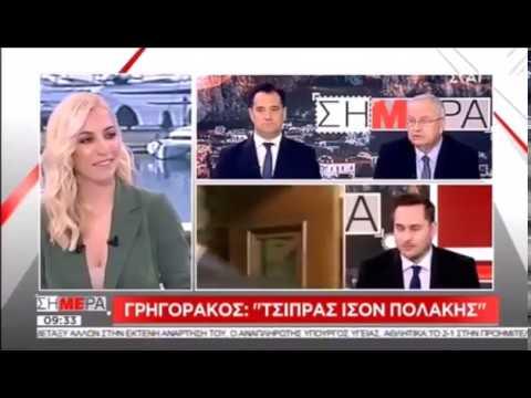 Ο Άδωνις Γεωργιάδης στην Μαρία Αναστασοπούλου στον ΣΚΑΪ 25/04/2019