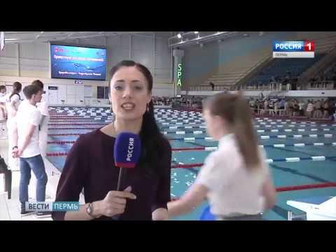 Спортивный праздник по плаванию среди инвалидов Пермского края в «Олимпии»