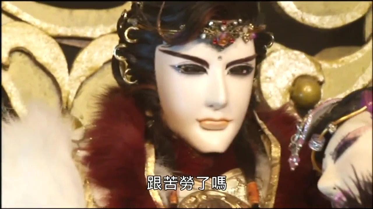 北競王正式登基為王 - YouTube
