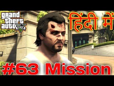 GTA 5 - Mission #63   माइकल मिल गया With Real Graphics Hindi / Urdu [Arish Khan] 2018