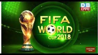 FIFA World Cup 2018|  Australia v. Peru | Denmark v. France | FIFA WORLD CUP HIGHLIGHTS