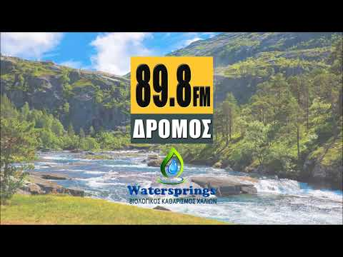 Watersprings Dromos fm