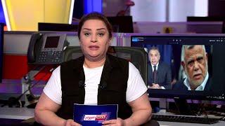 العراق.. الفتح طالب الكاظمي تمثيله في الوفد الحكومي خلال زيارته إلى واشنطن