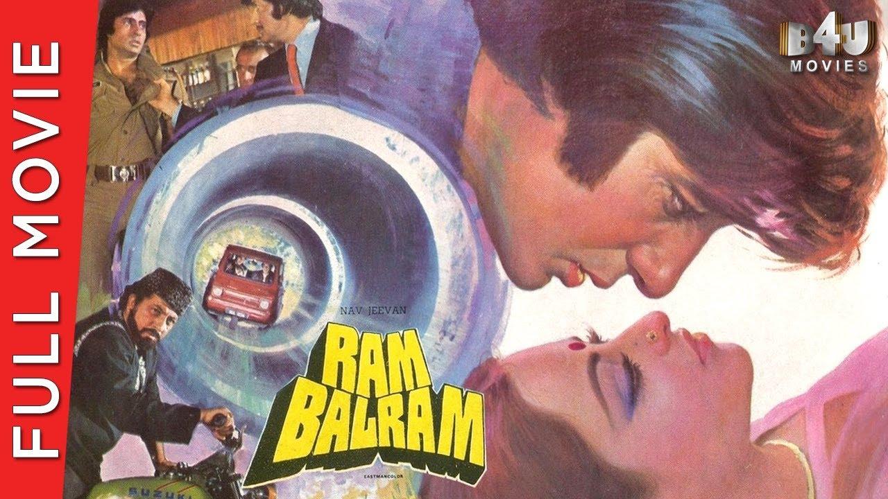 Free download mp3 song film ram balram.