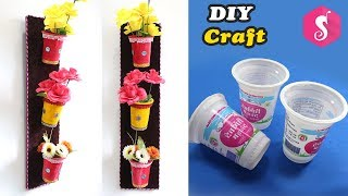 Wall Flowers Vase from Waste Ice Cream Glass | Easy DIY Craft | Wall Decor 2018