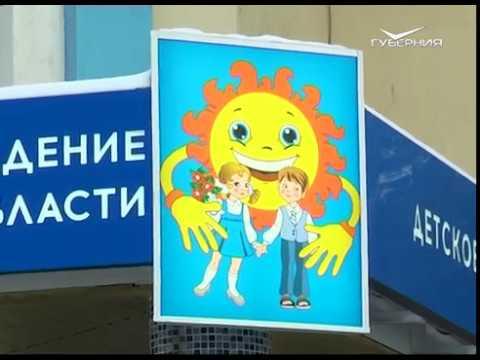 Самарская детская поликлиника получила новое оборудование по федеральной программе