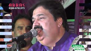 Isay Ishq Dard = Shafa Ullah Khan 2017 = Saraiki Video  Song