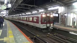 【終夜運転】近鉄1430系1433編成+5200系5211編成急行大阪上本町行き発車