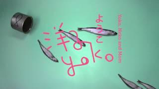 【佐野洋子】「佐野洋子」#佐野洋子,《洋子Yoko》首波...