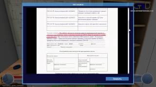 Пример неправильного выполнения задания: Действия электромонтера ОВБ(Видео, записанное в среде СТЭлектро при выполнении Пользователем задания (роль - Электромонтер ОВБ), получе..., 2014-10-06T09:42:18.000Z)