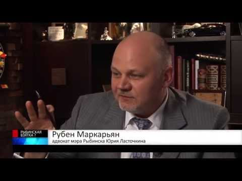 видео: ВЗЯТКА: вымогательство или провокация?