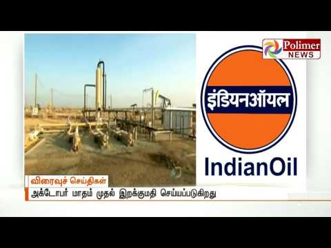 India to import Crude Oil from America  Polimer