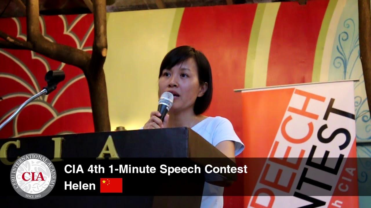 (English School in Cebu, Philippines) Cebu International Academy - 4th  1-Minute Speech (Helen)