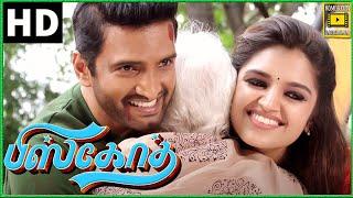 சூப்பர் கிளைமாக்ஸ் காட்சி   Super Scenes   Biskoth Tamil Movie   Santhanam   Tara Alisha