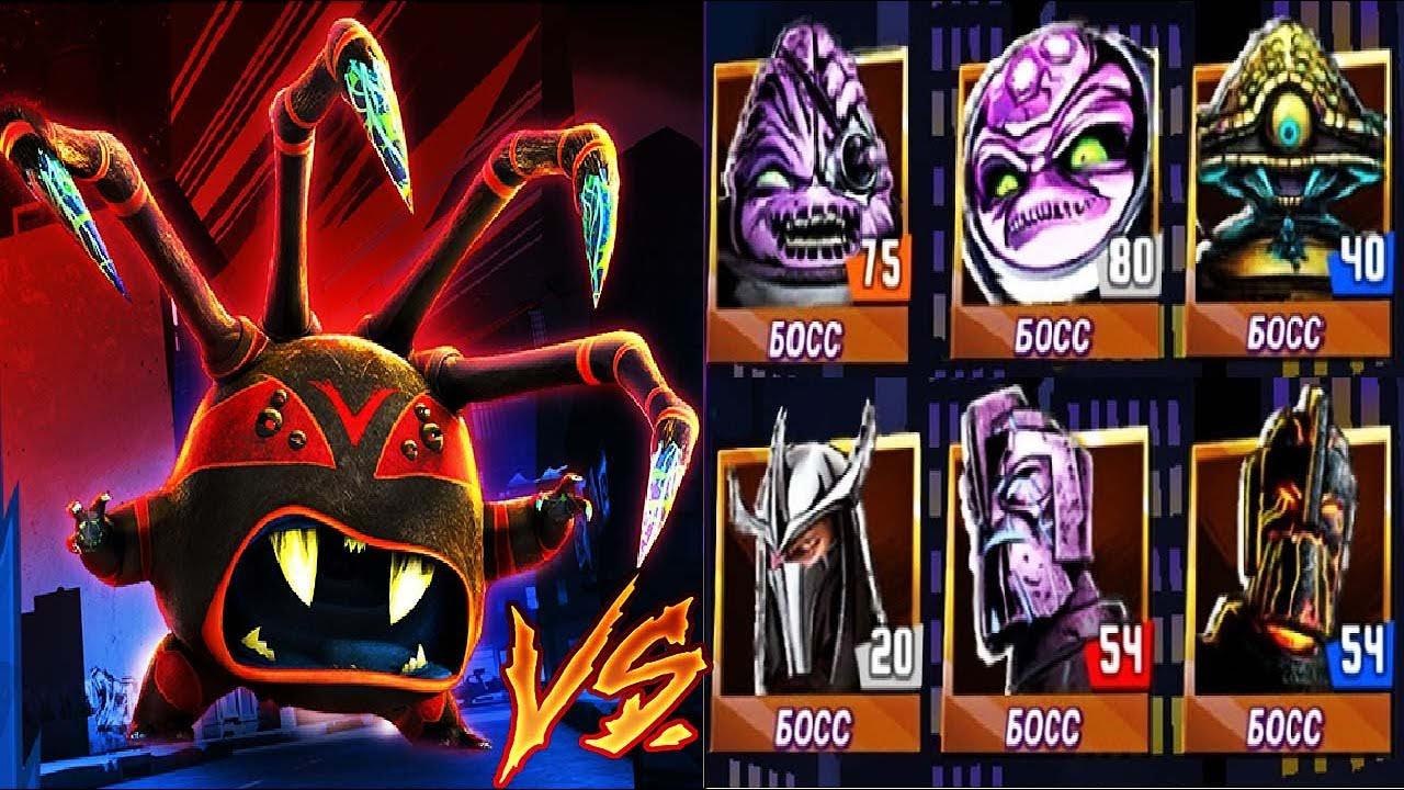 ПАУКУС против БОССОВ в игре Черепашки ниндзя Легенды видео на андроид TMNT Legends