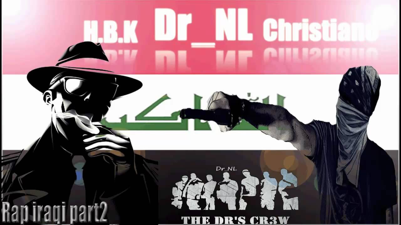 Photo of Dr_NL Ft Christiano ft H.B.K . تطشير واوي بغداد على يد الملوك – هواوي