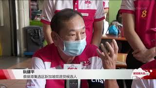 【新加坡大选】陈清木:冠病疫情应对计划 应通过电视直播辩论