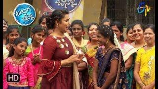 Panduga Chesko   13th December 2018   Full Episode   ETV Telugu