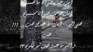محمد قويدر- صار الحكي sar el haki