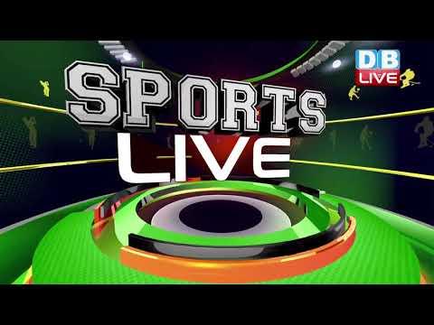 खेल जगत की बड़ी खबरें   Sports News Headlines   Latest News of Sports   3 August 2018   #DBLIVE