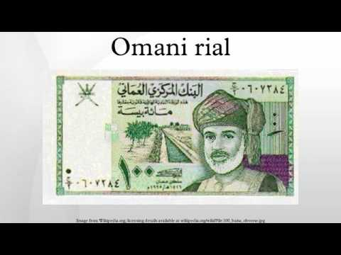 Oman half Rial banknote (type 1995) - Exchange yours for ... |Omani Rial 100