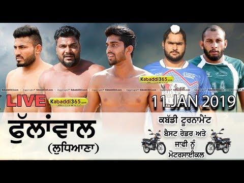 🔴[Live] Phullanwal (Ludhiana) Kabaddi Tournament 11 Jan 2019