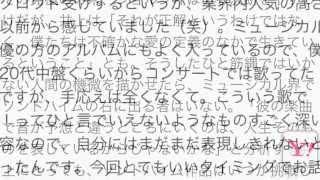 井上芳雄、初のソンドハイム作品で色気を全開に! チケットぴあ 7月7日 ...