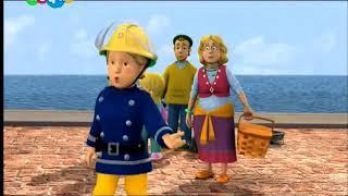 пожарный сэм на русском все серии подряд -Спасение пожарного