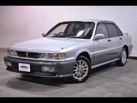 1990 Mitsubishi Galant VR 4