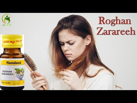 Roghan Baiza Murgh | बालों का गिरना | गंजापन | बालों की हर समस्या दूर करे | Ayushmedi Hindi from YouTube · Duration:  2 minutes 13 seconds