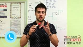 Как заказать септик, отопление, водоснабжение?(, 2015-06-05T10:48:36.000Z)