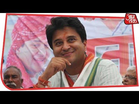 Madhya Pradesh: Jyotiraditya Scindia के साथ विधायकों की बैठक शुरू | Breaking News