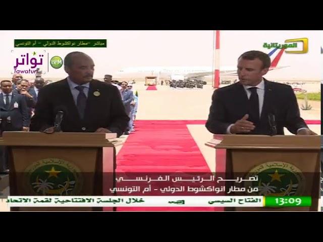 مؤتمر صحفي مشترك بين الرئيس الموريتاني و الرئيس الفرنسي في مطار أم التونسي الدولي