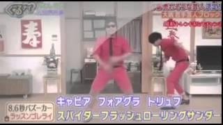 ラッスンゴレライ おもしろ荘2015出演 動画 芸人ネタ 8.6秒バズーカ.