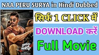 How To Download Naa Peru Surya Full Movie In Hindi Dubbed For Free Full HD