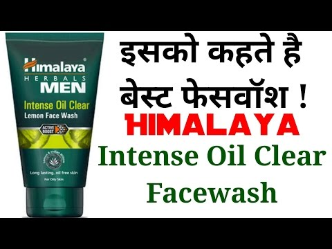 Best Option Facewash/ Himalaya Herbals Men Intense Oil Clear Facewash. Full info on my Experience.