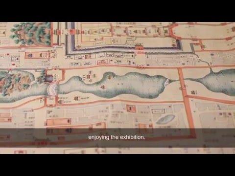 Celestial Empire: Life in China, 1644–1911 installation
