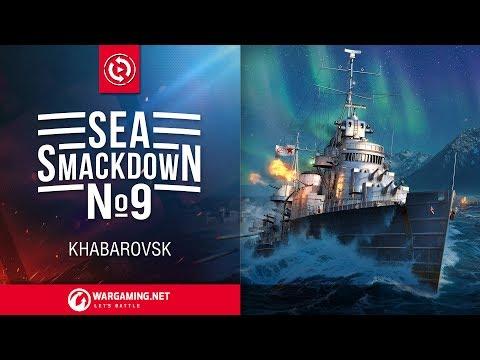 Sea Smackdown - #9 Khabarovsk