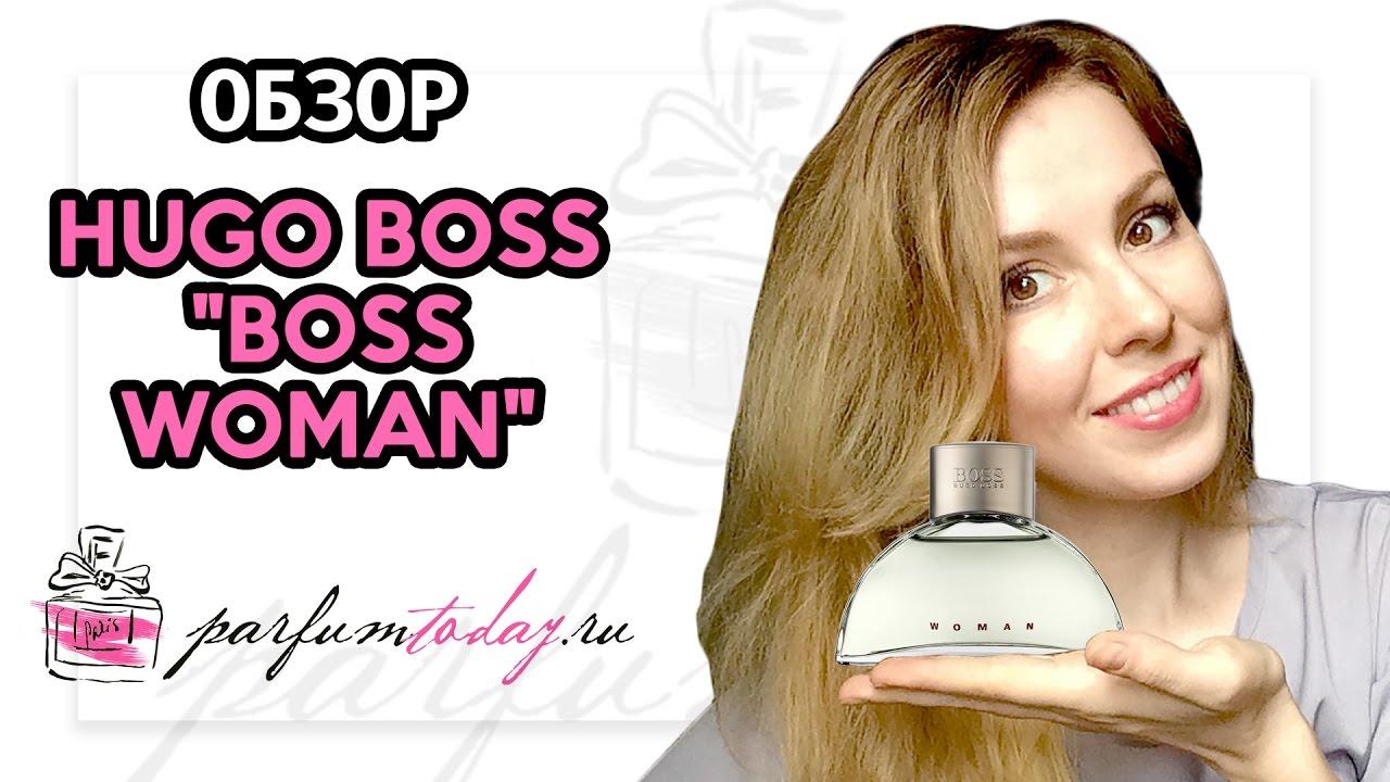Купить парфюмерию hugo boss: в каталоге хьюго босс представлена мужская и женская парфюмерия по доступной цене, заказать с доставкой в.